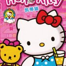 DVD ANIME HELLO KITTY 20 Episodes Chinese Version Cartoon Region All Kitty White