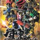 DVD KAMEN MASKED RIDER HIBIKI Vol.1-48End