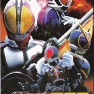 DVD KAMEN MASKED RIDER 555 Vol.1-50End