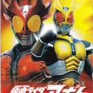DVD KAMEN MASKED RIDER AGITO Vol.1-51End