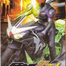 DVD KAMEN MASKED RIDER DOUBLE Vol.1-49End