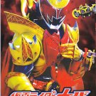 DVD KAMEN MASKED RIDER KIVA Vol.1-48End