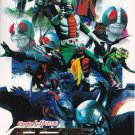 DVD KAMEN MASKED RIDER The Movie Collection Vol.1-13End