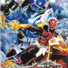 DVD KAMEN MASKED RIDER WIZARD Vol.1-53End