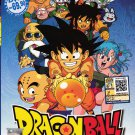 DVD Dragon Ball Vol.1-153End Japan Anime Complete TV Series Box Set English Sub