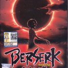 DVD ANIME BERSERK Golden Age 1,2,3 Arc Films Complete Collection Region All
