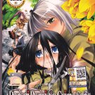 DVD ANIME DANSAI BUNRI NO CRIME EDGE Vol.1-13End