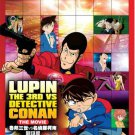 DVD ANIME LUPIN THE THIRD VS DETECTIVE CONAN Case Closed Movie