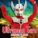 DVD ULTRAMAN TARO Vol.1-53End Complete TV Series