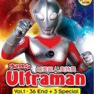 DVD ULTRAMAN Vol.1-36End + 3 Special 3DVD TV Series English Version