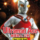 DVD ULTRAMAN ACE Vol.1-52End Complete TV Series