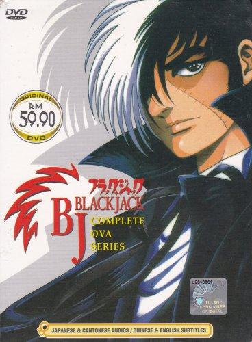 DVD ANIME BLACK JACK Complete 10 OVA Series