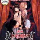 DVD ANIME KUROKAMI Vol.1-23End Black God Complete TV Series