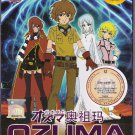 DVD ANIME OZUMA Vol.1-6End OZMA Complete TV Series