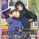DVD ANIME ACCEL WORLD Vol.1-24End