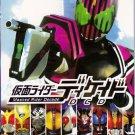 DVD KAMEN MASKED RIDER DECADE Vol.1-31End