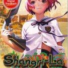DVD ANIME SHANG-RI LA Vol.1-24End + Original Soundtrack CD