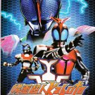 DVD KAMEN MASKED RIDER KABUTO Vol.1-49End Complete Set