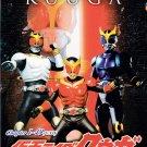 DVD KAMEN MASKED RIDER KUUGA Vol.1-49End
