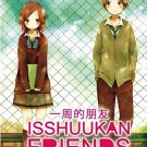 DVD ANIME Isshuukan Friends Vol.1-12End One Week Friends