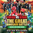DVD ANIME Zyuden Sentai Kyoryugen vs Go-Busters Movie The Great Dinosaur Battle