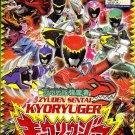 DVD Zyuden Sentai Kyoryuger Vol.1-48End Complete TV Series