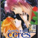 DVD ANIME AYASHI NO CERES CELESTIAL LEGEND Vol.1-24End
