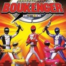 DVD GoGo Sentai Boukenger Vol.1-49End Complete TV Series