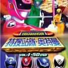 DVD SPD SPECIAL POLICE DEKARANGER Vol.1-50End Complete TV Series