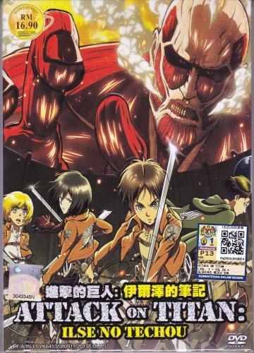DVD ANIME ATTACK ON TITAN Ilse no Techou OVA Shingeki no Kyojin