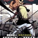DVD ANIME ATTACK ON TITAN OVA 2 The Sudden Visitor The Torturous Curse Of Youth