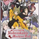 DVD ANIME UNBREAKABLE MACHINE DOLL Vol.1-12End