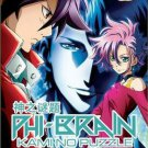 DVD ANIME PHI BRAIN Puzzle of God Season 3 Vol.1-25End Kami no Puzzle