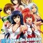 DVD ANIME Sekai de Ichiban Tsuyoku Naritai! Vol.1-12End Region All English Sub