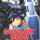 DVD ANIME MOBILE SUIT GUNDAM 0083 Stardust Memory Vol.1-13End Region All English