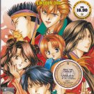 DVD JAPANESE ANIME Fushigi Yuugi Eikouden OVA The Mysterious Play English Audio