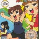 DVD ANIME MITSUDOMOE ZOURYOUCHUU Season 1 Vol.1-13End Region All Free Shipping