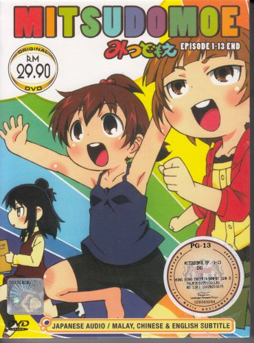DVD ANIME MITSUDOMOE ZOURYOUCHUU Season 1 Vol.1-13End Region All Free Shipping