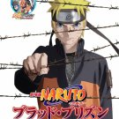 DVD ANIME NARUTO SHIPPUDEN Movie 8 Blood Prison Region All English Sub Free Ship