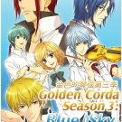 DVD ANIME LA CORDA D'ORO GOLDEN CORDA Season 3 Blue Sky Vol.1-12End Region All