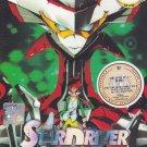 DVD ANIME STAR DRIVER Kagayaki no Takuto Vol.1-25End TV Series