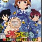 DVD ANIME MITSUDOMOE ZOURYOUCHUU SPECIAL Season 2 Vol.1-8End