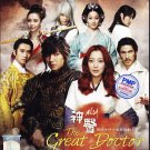 THE GREAT DOCTOR Vol.1-24 KOREA DRAMA DVD Region All Free Shipping English Sub