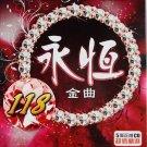 70's CHINESE GOLDEN OLDIES 118 Songs 5 CD Lyrics Book Teresa Teng Yao Su Rong
