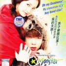 KOREA DRAMA DVD MONSTAR Yong Joon Hyung Ha Yeon Soo Region All English Sub