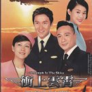 Triumph In The Skies 2003 衝上雲宵 HK TVB Drama DVD Complete Set English Sub