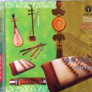 YANG QING 杨琴音乐 Chinese Classical Music Traditional Song CD NEW HDCD Mastering