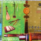 GUZHENG Chinese Classical Music Traditional Songs CD NEW HDCD Mastering 古筝音乐