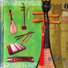 PIPA Chinese Classical Music Traditional Song CD 琵琶音乐 HDCD Mastering