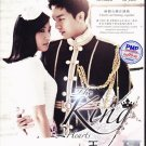KOREA DRAMA DVD THE KING 2 HEARTS Lee Seung-ki Ha Ji-won Free Ship English Sub
